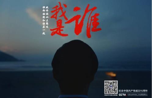 중국 공산당 사상 첫 광고에 나선 사연