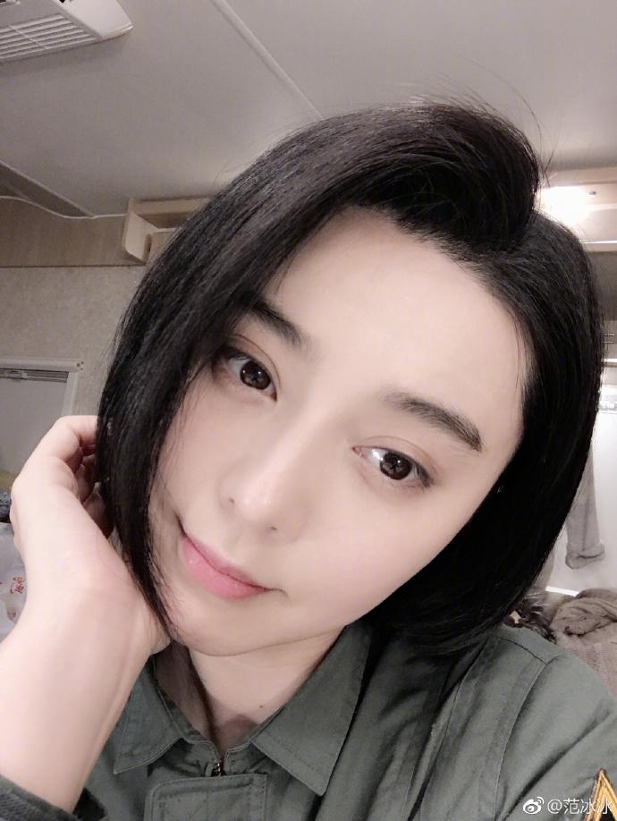 중국 최고 미녀 판빙빙(范冰冰)은 요즘?