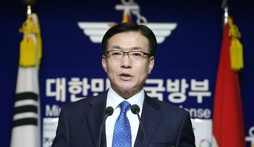 사드보복 완화 신호 인민망에 강원도 홍보 동영상