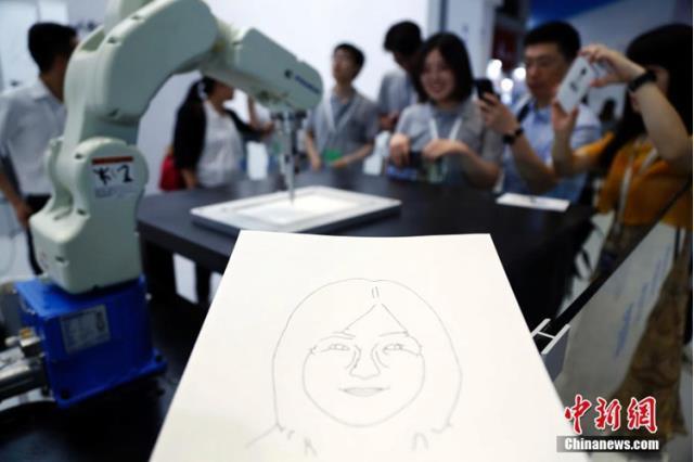 로봇과 함께 하는 제7회 국제로봇쇼 개막