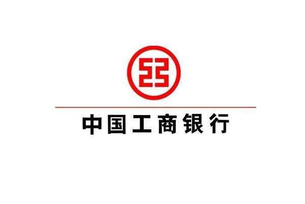 중국 3대 기업, 텐센트홀딩스 알리바바 공상은행 순