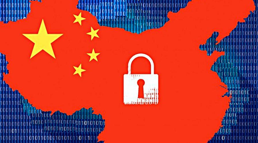중국 암호화폐 배격하고 '홍색블록체인' 양성 이유