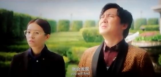 중국 극장가 강타한 영화 - (1)시훙스서우푸(西虹市首富)