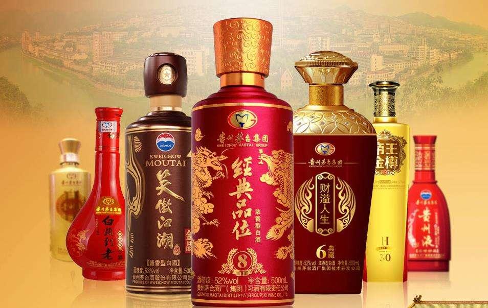 중국 술의 황제 마오타이(茅臺)의 모든 것