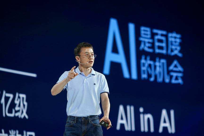 중국유학 인공지능(AI) 학과를 노려라