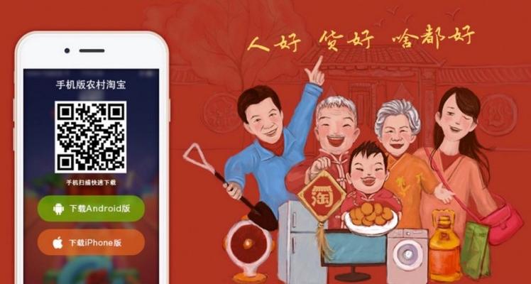 중국 7억9천만 모바일 인구를 잡아라