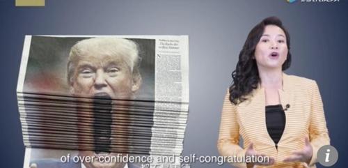 중국 관영매체 트럼프 풍자 동영상뉴스