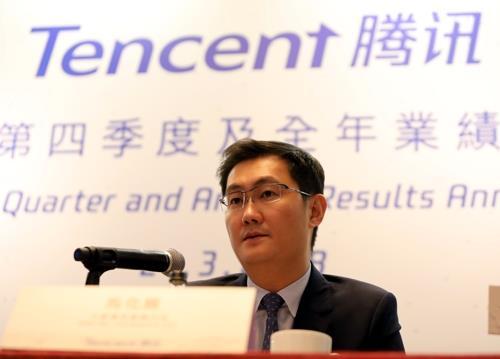 중국 최대 IT업체 회장의 '때늦은 후회'
