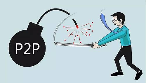 중국 온라인 대출(P2P대출) 사업에 철퇴