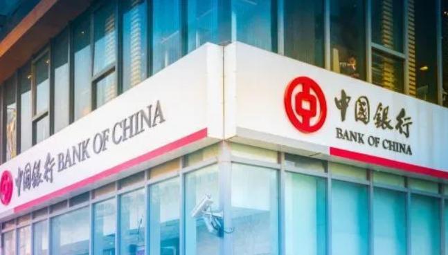 중국은행, 블록체인 시스템 활용 채권 발행
