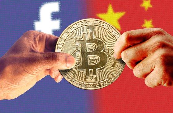 중국 디지털화폐 출시 연기 가능성