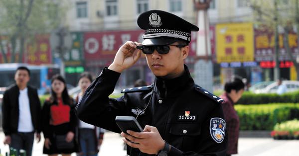 "NYT ""기술이 중국을 중진국 함정에서 구했다"""