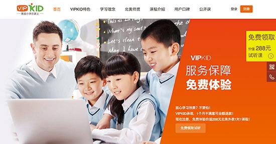 중국, 코로나19 여파로 교육시장 큰 타격