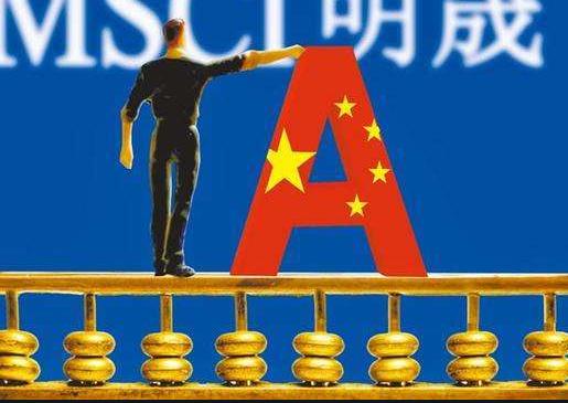 중국 A주 글로벌 시장 피난처 되나