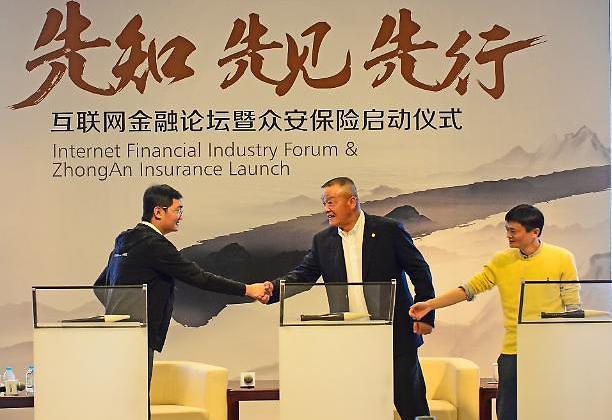 포브스 차이나가 꼽은 중국 최고 CEO는 3인방