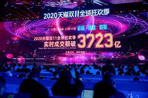 올해 중국 광쿤제 소비 트랜드 변화