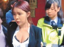 대만 원정 성매매 20대 한국 간호사 화대가?