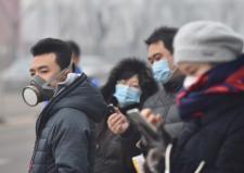 스모그 도시 베이징 마스크 콘돔 동나고 공장 생산 차질