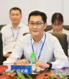 텐센트 회장인 마화텅(马化腾)